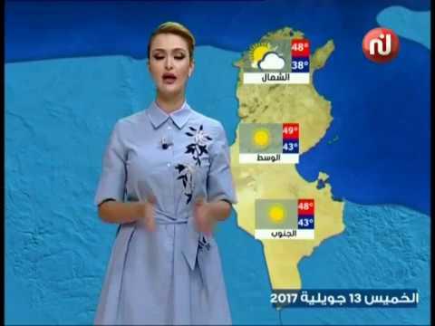 bulletin de météo de l'après midi du jeudi 13 Juillet 2017
