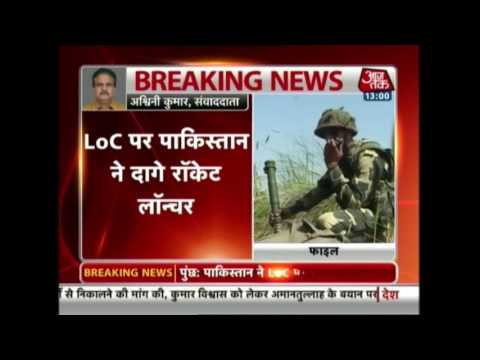 Two Jawans Martyred As Pakistan violates ceasefire along LoC in Poonch district
