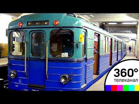 К 2020 году в Мытищах появится станция метро
