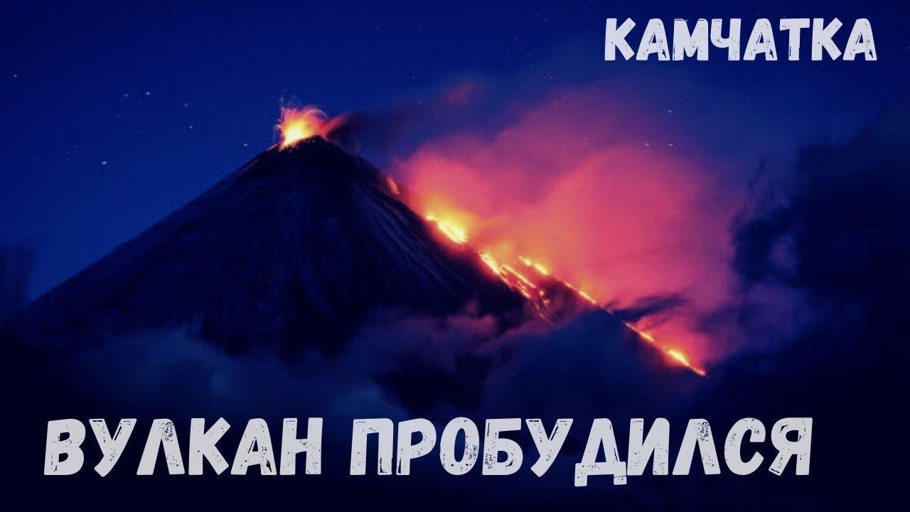 Угроза извержения вулкана в Йеллоустоуне! Сейсмическая активность возрастает! Боль Земли 2020