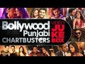 Bollywood Punjabi Chartbusters  Jukebox Diwali Party Songs Latest Hindi Party Songs  Mp3 - Mp4 Download