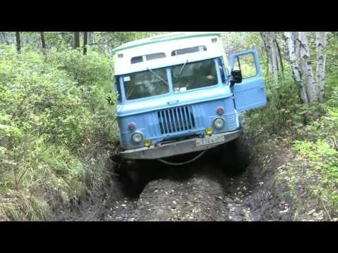 Kamchatka Adventure - polar-travel.com