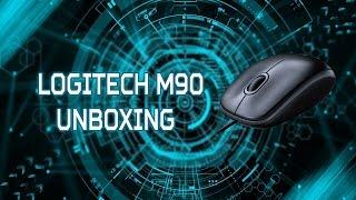 UNBOXING MOUSE LOGITECH M90 PT BR - O MOUSE P/ TODOS