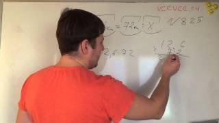 Задача №825. Математика 6 класс Виленкин.