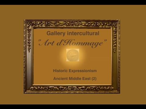 Art Middle East, Projects interculturel, Angelika Dahlhaus, international artist