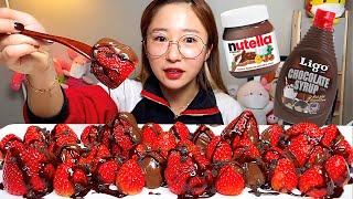딸기 누텔라 초코시럽 초코칩 초코딸기 과일 먹방 Des…