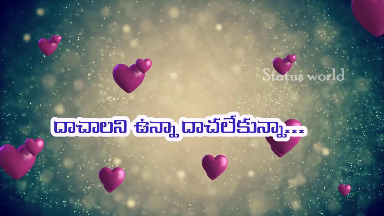 Best Whatsapp Status Video Telugu Beautiful Love Proposing