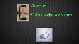 СТРАТЕГИЯ ТРЕЙДА С МАЛЕНЬКИМ БАНКОМ CSGO (40% профита)