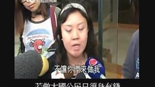 羅大佑,蔣志光 - 皇后大道東 (1997年後版)
