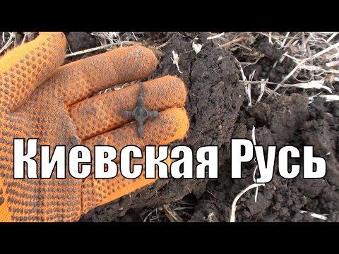 Каталог монет царской России - Цены на старинные монеты на