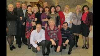 Встреча одноклассников 35 лет