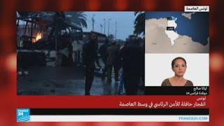 موفدة فرانس24 أمام موقع انفجار الحافلة في تونس العاصمة