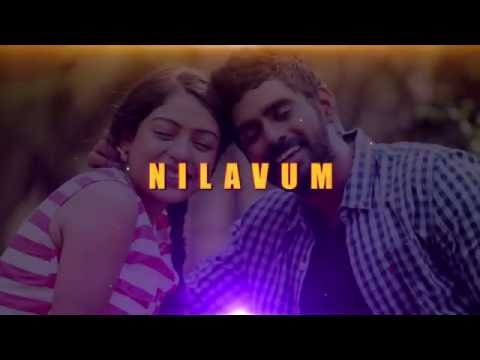 Yaanum Theeyavan Songs | Nila Nila Song With Lyrics | Raju Sundaram, Ashwin Jerome, Varsha | Achu