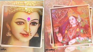 Navratri whatsapp Status video 2020 Maa Durga Status Whatsapp Video#Navratri status