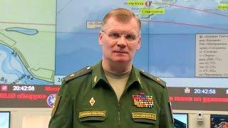 Брифинг официального представителя Минобороны России по ситуации с крушением ТУ-154 (на 21:00)