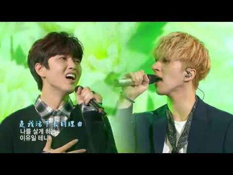 【中字歌詞�11〔二重唱歌謠祭Duet song festival 〕듀엣가요제 VIXX Ken & B1A4 燦多 - 희재 熙載(Hui jae)