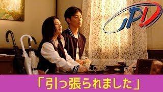 俳優の工藤阿須加と女優の川島海荷が、9月15日夜9時から放送される浅田...