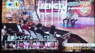 2013.4.28放送の日10演芸パレード.