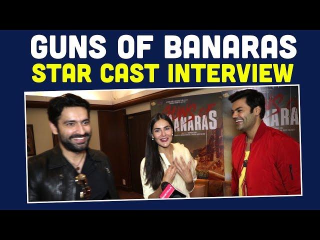 Guns Of Banaras टीम के साथ धमाल मस्ती   Karann   Ganesh   Nathalia