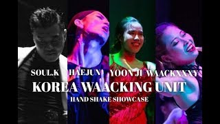 KOREA WAACKING UNIT | SPECIAL SHOWCASE | HAND SHAKE LOCKING  VOL.3 | KOREA