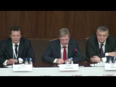 The Gaidar Forum 2017.  The Managerial Personnel of Modern Russia