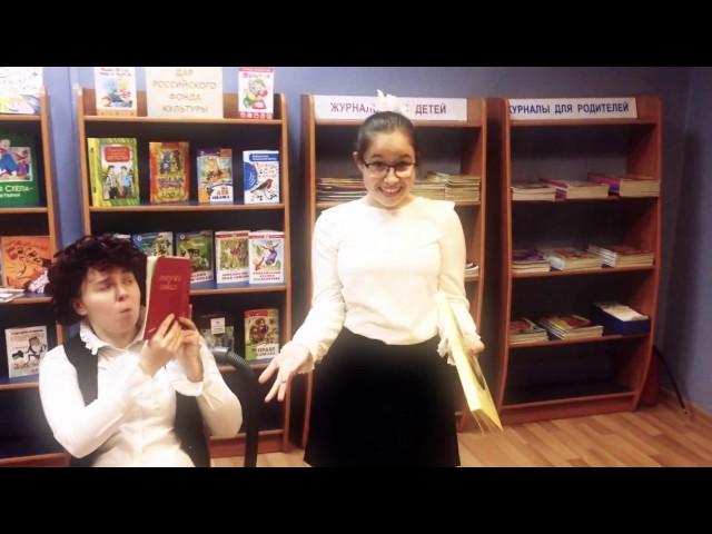 """Изображение предпросмотра прочтения – «Театр книги """"Творчество""""» читают произведение «Любитель книг» С.В.Михалкова"""