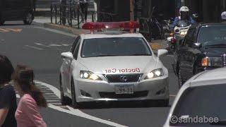 交差点を緊急走行で右折する東京医科歯科大学救急救命センタードクター...