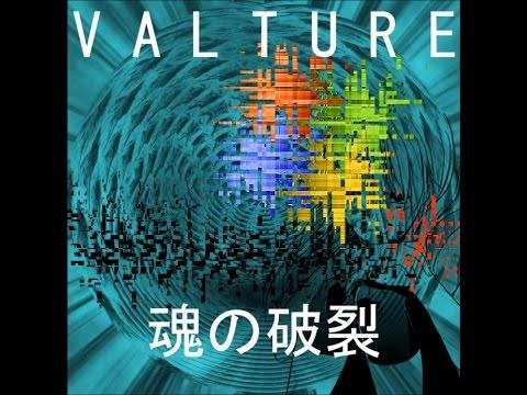 Valture - VALTURE 拷問ヴアル/...