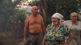 Апокалипсис в Кундрюченских