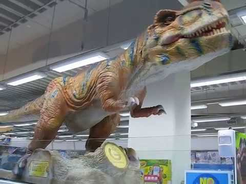 Dinosaur At Animal Zone Of Toys R Us