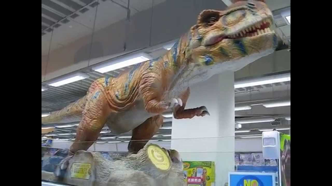 Dinosaur At Animal Zone Of Toys R Us Youtube