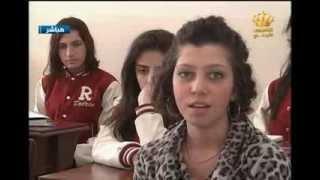 يسعد صباحك - فارسة الحلقة الطالبة زينة حداد