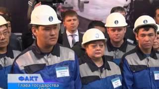 Глава государства посоветовал актюбинцам любить свою работу(, 2016-03-10T12:42:51.000Z)