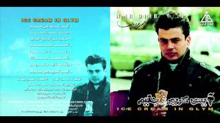 Amr Diab - Dana Dana / عمرو دياب - دانا دانا
