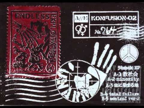UNARM - Japanese Title (NOISE CORE JAP)