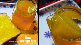 Raw mango jam making/without gelatine recipe/kacche aam ka jam
