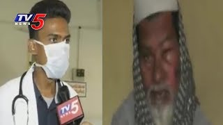 అనంతపురం జిల్లాలో ఆంత్రాక్స్ కలకలం..! | TV5 News