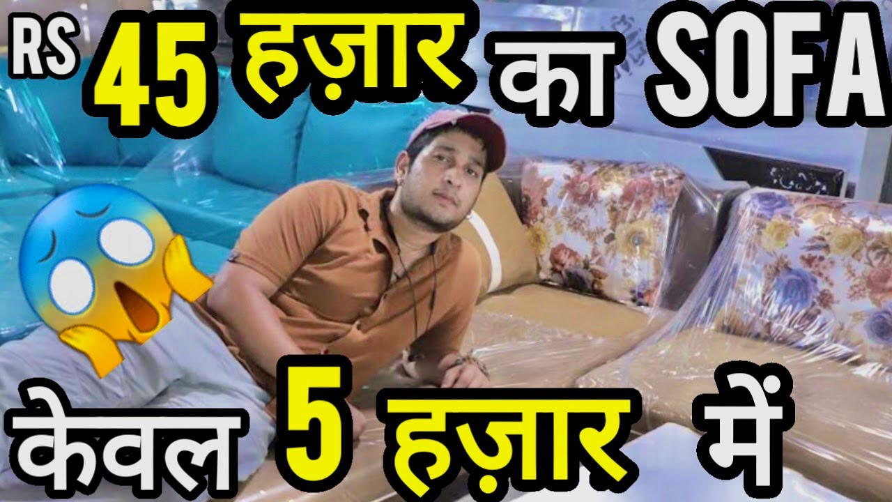 Cheapest Furniture Market In Delhi 2020 , Part 2, Bed, Sofa, Office Chairs, Computer Table, Almira.