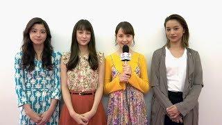 人気漫画家、稚野鳥子による大ヒット少女コミック『東京アリス』が、『...