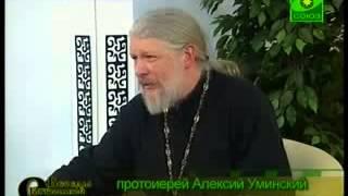 о. Алексий Уминский. Обрядность и фарисейство.