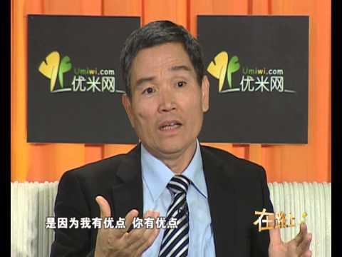 大中华地区_远流大中华地区CEO詹文明:男女领导谁主沉浮-HD高清-YouTube