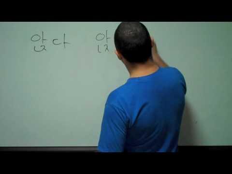 """How-to"" Korean: Consonant Clusters"