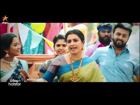 6th Annual Vijay Television Awards | Coming Soon.. Promo - 1