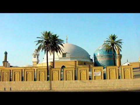 Qadira Sarwara Rehnuma Dastageer Ghause Azam Imame Mubeen Be Nazeer By Abdul Hannan Qadri Budauni