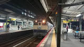 臨時急行阿蘇 復路 横川駅到着,発車(2019,9,29撮影)