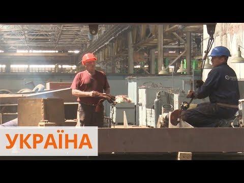 Как работает судостроительный завод Океан в Николаеве