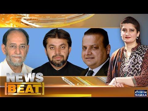 Shehbaz Sharif Ki Giraftari | News Beat - Paras Jahanzeb - SAMAA TV - Oct 05, 2018