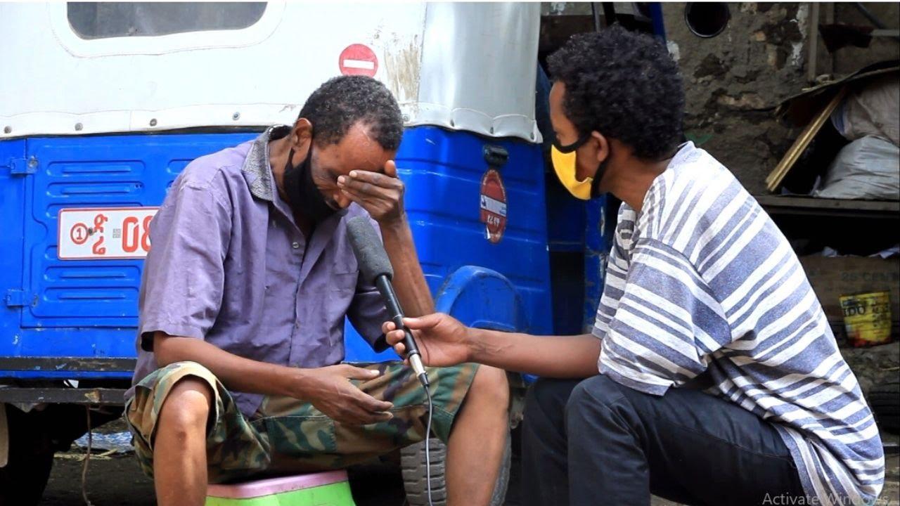 ETHIOPIA - የልብ ህመምተኛው እና ልብ ሰባሪዋ ጎጆው