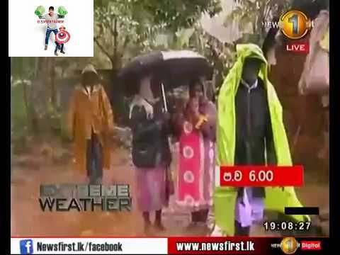 Weather News In Sri Lanka  2017-11-30