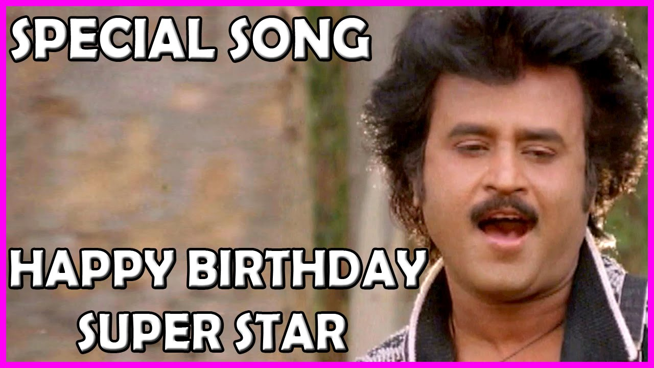 maxresdefault happy birthday thalaiva rajinikanth special song telugu video